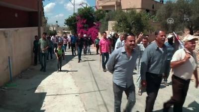 İsrail Güçlerinin Batı Şeria'daki Gösterilere Müdahalesinde 3 Kişi Yaralandı