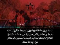 DEVRIM - İran'daki Saldırıyı El-Ahvaziye Terör Örgütü Üstlendi