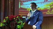 CUMHURIYET BAYRAMı - Çin Cumhuriyet Bayramı Resepsiyonu