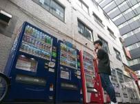 DOKUNMATIK EKRAN - Japonya'nın İnsansız Marketleri 'Otomatlar'