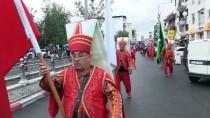 POLİS ÖZEL HAREKAT - Şehit Çocuğu İçin Sünnet Töreni Düzenlendi