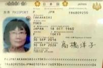 KIRMIZI IŞIK - Kırmızı Işıkta Geçen Japon Turist, Tramvayın Altında Kaldı