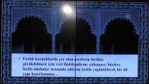 İSTANBUL ÜNIVERSITESI - İÜ OMARŞİV Portalı Tanıtıldı
