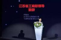 ŞANGHAY - Küresel Optik Lif Ve Kablo Konferansı Gerçekleştirdi