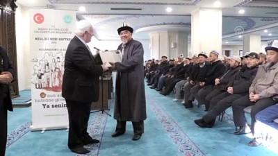 Türkiye Diyanet İşleri Başkanlığından, Kırgızistan'a Dini Yayın Desteği