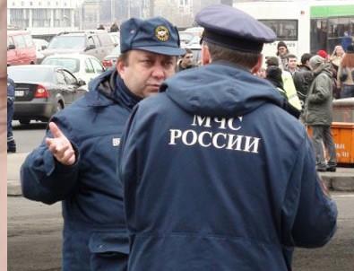 Rusya'da bomba alarmı