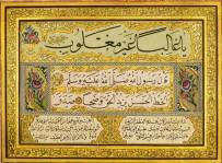 BELGESEL - 'Osmanlı'dan Günümüze, İcazetten Diplomaya'