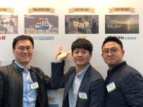 BELGESEL FİLM - Kayseri Belgeseli Kore'de Ödül Aldı