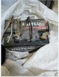 POLİS MERKEZİ - Çuvalla Mal Çalan Hırsızlar Hırsızlık Yapan Şahıslar Bekçilere Yakalandı
