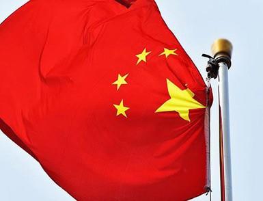 Çinli yetkili: ABD'nin gümrük tarifelerine karşılık verilecek