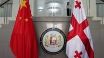Çin'den Gürcistan'ın Toprak Bütünlüğüne Destek