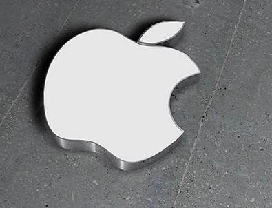 Apple, Intel'in modem birimini satın almak için görüşüyor