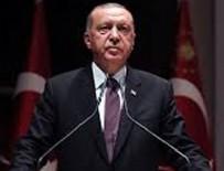 Erdoğan: Ben farklı isimler vermiştim