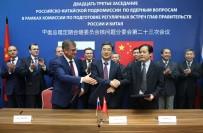 NÜKLEER ENERJI - Rusya-Çin Nükleer Alt Komitesi'nin 23. Oturumu Gerçekleştirildi