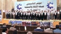 EŞİT VATANDAŞLIK - Irak'ta Nuceyfi Liderliğinde Yeni Parti Kuruldu