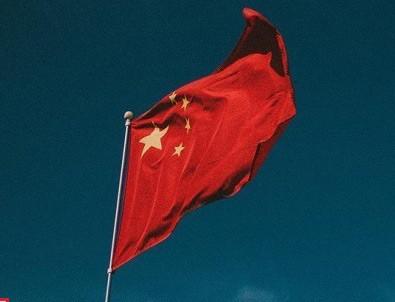 Çin'den İran'a 400 milyar dolarlık yatırım