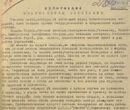 SOVYETLER BIRLIĞI - Rusya, Polonya'da Savaşta Ölenlerin Sayısını 75 Yıl Sonra Açıkladı