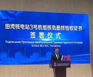 Tianwan NGS'nin 7. Ünitesinin İnşaatına Planlanandan 5 Ay Önce Başlanabilecek