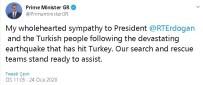 YUNANİSTAN BAŞBAKANI - Yunanistan Başbakanı Mitsotakis Açıklaması 'Arama Kurtarma Ekiplerimiz Yardıma Hazır'