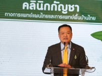 Tayland'da Korona Virüsü Nedeniyle Tedavi Gören 5 Kişi Taburcu Oldu
