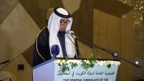 SİVİL HAVACILIK - Kuveyt'in 59. Milli Günü Ve 29. Kurtuluş Günü Kutlandı