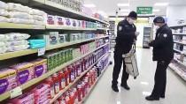 ŞEHİT AİLELERİ DERNEĞİ - Kıbrıs Gazisinin Market Alışverişini Polis Yaptı