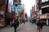 YAYA GEÇİDİ - Japonya'nın Başkenti Tokyo'da Sakin Hafta Sonu