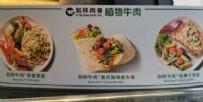 SAĞLIKLI YAŞAM - Çinliler virüs sonrası onu yemeye başladı