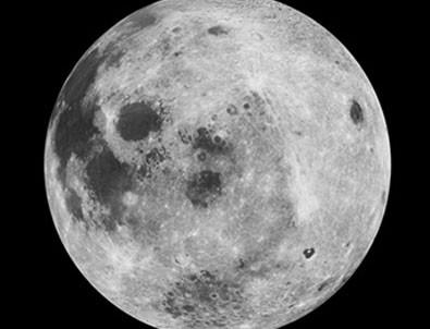 Ay hakkında ezber bozan keşif!