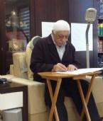 Fethullah Gülen'in Son Fotoğrafları