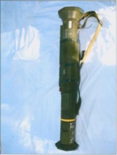 Nusaybin'de Antitank Roketi Ele Geçirildi