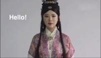 SKYPE - Robot 'Jia Jia' İngilizce röportaj yaptı