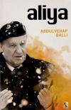 SREBRENICA - Şair-Yazar Abdulvehap Ballı'nın Yeni Kitabı Çıktı
