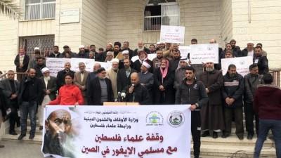 Gazze'de Uygur Türklerine Destek Gösterisi