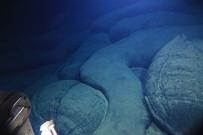 PASIFIK OKYANUSU - Japonlar Pasifik Okyanusu'nda Genç Bir Volkan Keşfetti