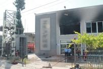 HUZURKENT - Mersin'deki Yangın Kontrol Altına Alındı