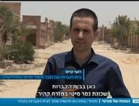 Mursi'nin mezarını sadece İsrail kanalının görüntülemesine izin verdiler