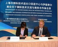 İZMIR ENTERNASYONAL FUARı - İZTO'dan, Çin İle 'İyi Niyet Anlaşması'