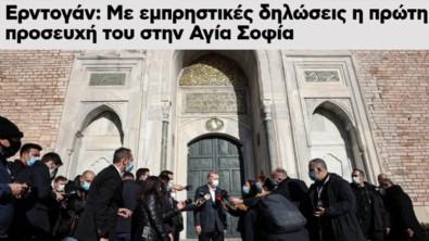 Yalnız değilsin Sözcü! Yunan'ın da senin gibi hazımsız