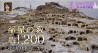 Kayaşehir Ünlü Japon Kanalı TBS'de Tanıtıldı