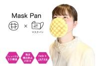 MASAJ - Japonlar Çörekten Yenilebilir Maske Üretti
