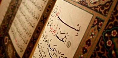 Nuh Suresinin Anlamı Nedir? Nuh Suresi Ne İçin Okunur? Nuh Suresi Arapça ve Türkçe Okunuşu
