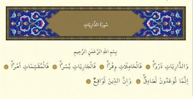 Zariyat Suresinin Anlamı Nedir? Zariyat Suresi  Türkçe ve Arapça Okunuşu (Diyanet Meali)
