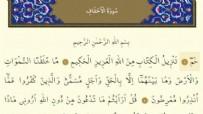 Ahkaf Suresinin Anlamı Nedir? Ahkaf Suresinin Meali Nasıldır? Arapça ve Türkçe Okunuşu